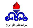 شرکت ملی گاز ایران