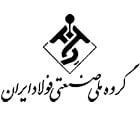 گروه ملی صنایع فولاد ایران