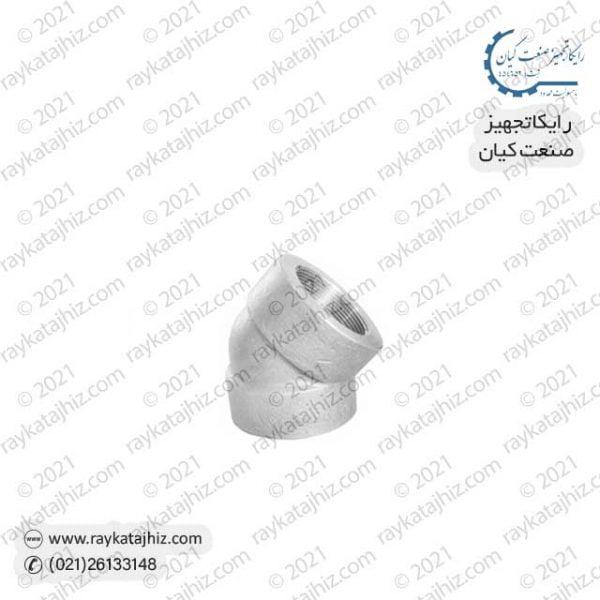 raykatajhiz product Threaded-45-Deg-Elbow