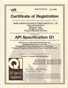 گواهینامه و افتخارات رایکا تجهیز صنعت کیان