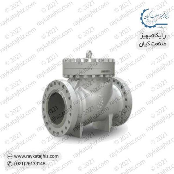 raykatajhiz product check-valve