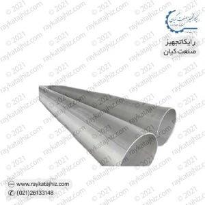 raykatajhiz product efw pipe