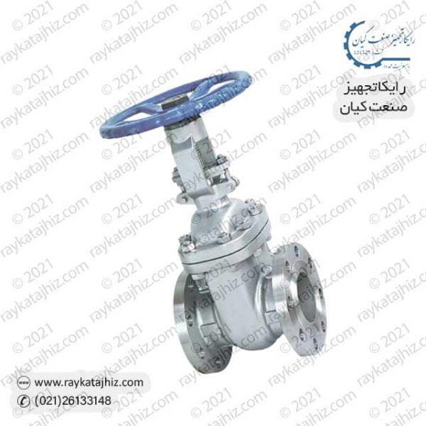 raykatajhiz product gate-valve