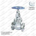 globe-valve-2