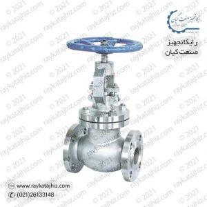 raykatajhiz product globe-valve