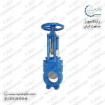 knife-valve-2