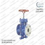pinch-valve-1