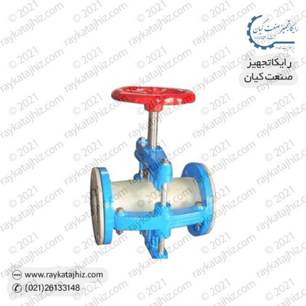 raykatajhiz product pinch-valve