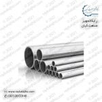 smls-pipe-1