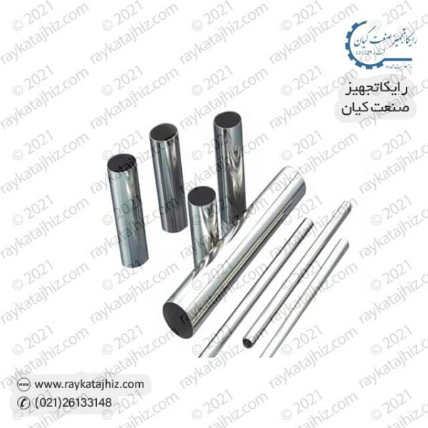 raykatajhiz product smls-pipe