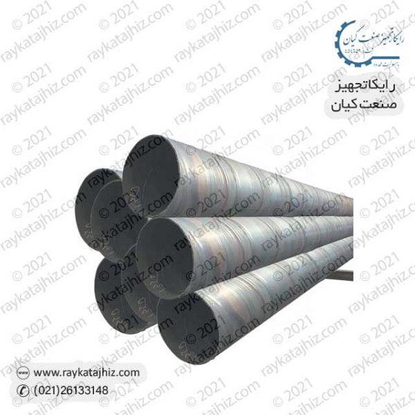 raykatajhiz product ssaw-pipe