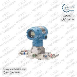 raykatajhiz product differential pressure transmitter