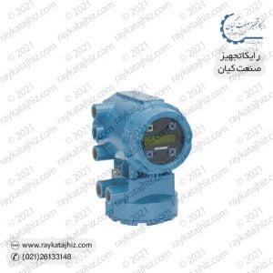raykatajhiz product magnetic flowmeter