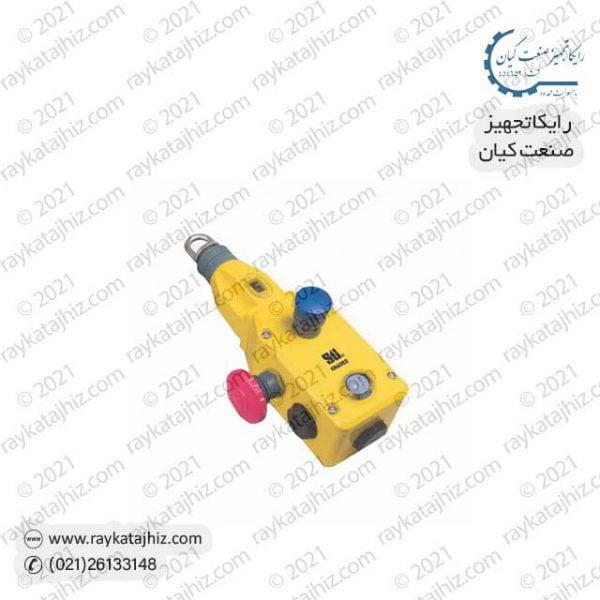 raykatajhiz product pull rope emergency switches
