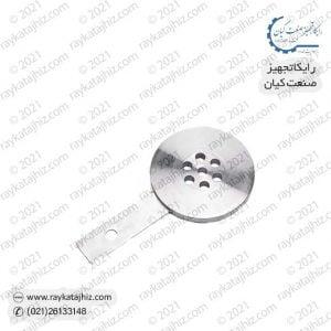raykatajhiz product restriction orifice