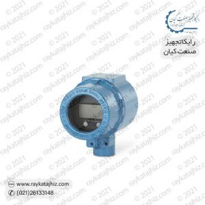 raykatajhiz product temperature transmitte